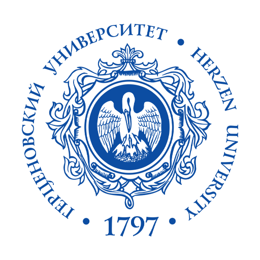 The Herzen State Pedagogical University of Russia
